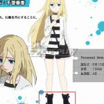 COSS1717 Angels Of Death Satsuriku No Tenshi Ray Rachel Gardner Black Shoes Cosplay Boots - Angels Of Death