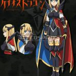 ECDN015 Chaos Dragon Sekiryuu Senyaku Keiosu Doragon Red Dragon Ururika Cosplay Costume - Chaos Dragon