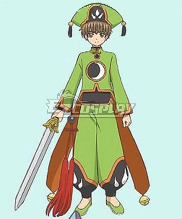 Card Captor Sakura Syaoran Li Cosplay Costume