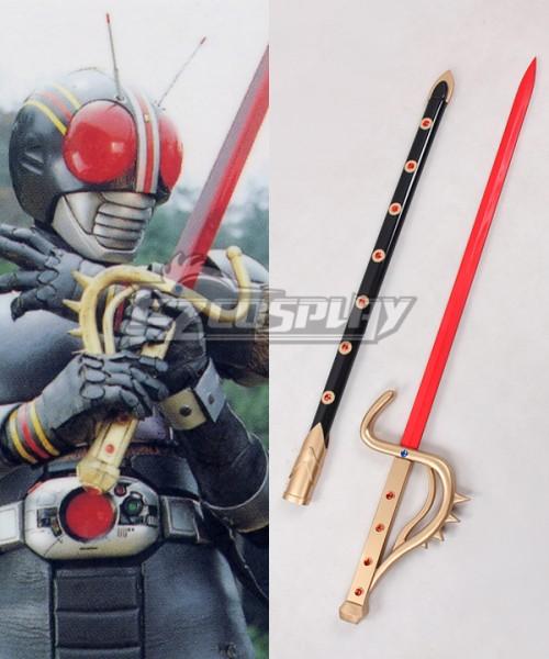 ECW0639 Kamen Rider Black Shadow Moon Sword Cosplay Weapon Prop - Kamen  Rider