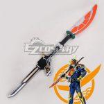 ECW0646 Kamen Rider Gaim Orange Arms Sword Cosplay Weapon Prop - Kamen Rider