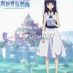 EDMT007 Death March to The Parallel World Rhapsody Death March kara Hajimaru Isekai Kyousoukyoku Lulu Watari Cosplay Costume - Death March to The Parallel World Rhapsody