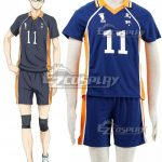 EHAI041 Haikyu!! Haikyuu!! Karasuno High School Kei Tsukishima Royal Blue Cosplay Costume - Haikyuu!! Second Season