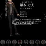 EKK0024 K Missing Kings Kamamoto Rikio Cosplay Costume - K RETURN OF KINGS