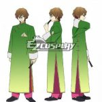 EMR0009 Hamatora Mao Cosplay Costume - Hamatora