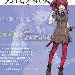 ETNM002 Toji no Miko Suzuka Konohana Cosplay Costume - Katana Maidens: Toji No Miko