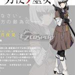 ETNM003 Toji no Miko Yomi Satsuki Cosplay Costume - Katana Maidens: Toji No Miko