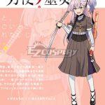 ETNM004 Toji no Miko Yume Tsubakuro Cosplay Costume - Katana Maidens: Toji No Miko