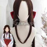 EWG1561 Kakegurui Compulsive Gambler Yuriko Nishinotouin Brown Cosplay Wig - Kakegurui